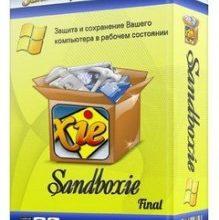 Sandboxie Crack 5.45.0 & Full License Keygen 2021 Free Download